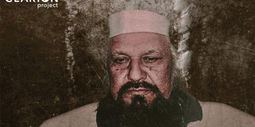 Sign Our Petition to Designate American Jihadi Cult