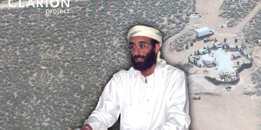 Exclusive: NM Compound's Links to Al-Qaeda